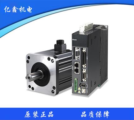 高机能运动控制型伺服驱动器