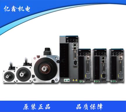 深圳标准型交流伺服驱动器