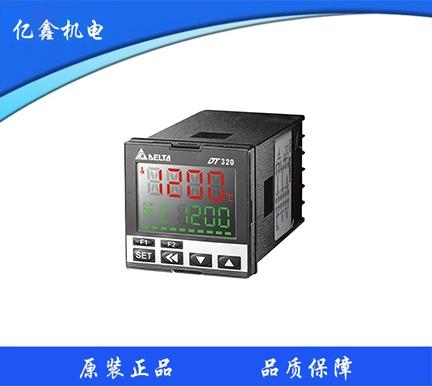 高速智能型温控器