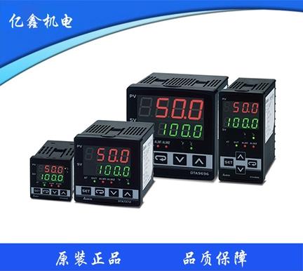 标准型温度控制器