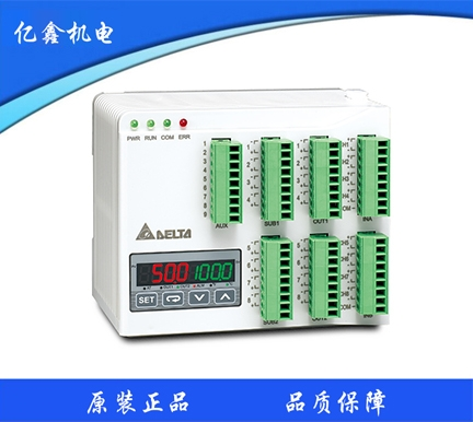 多通道模块温度控制器