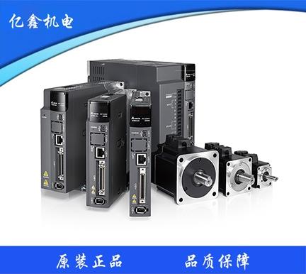高性能运动控制型伺服驱动器