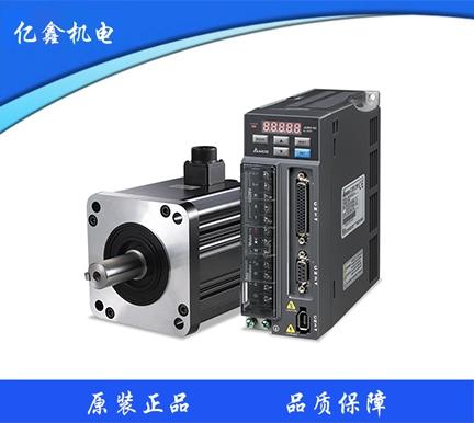 标准泛用型伺服驱动器