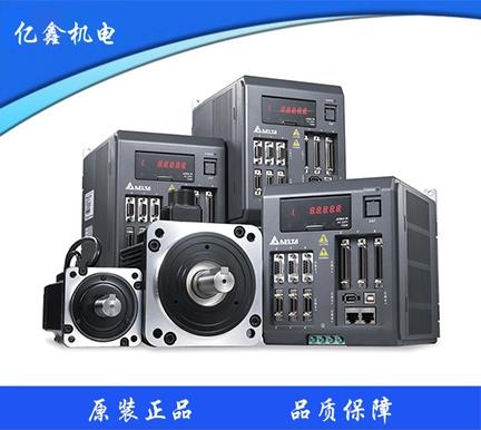 三机一体运动控制伺服驱动器