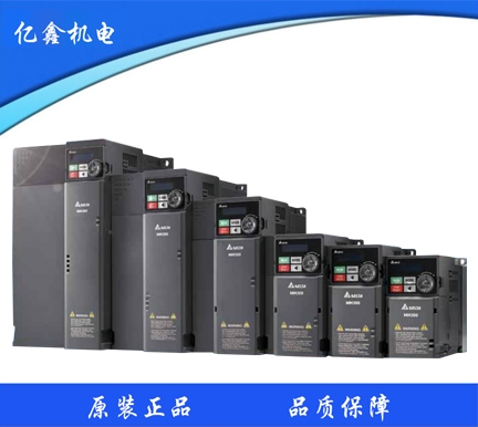 高效型向量控制变频器