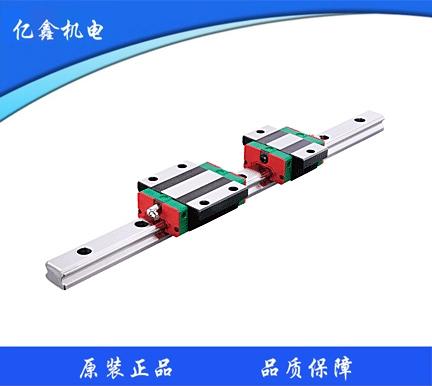 低组装式滚珠直线导轨