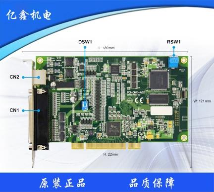 标准型DMCNET运动控制轴卡