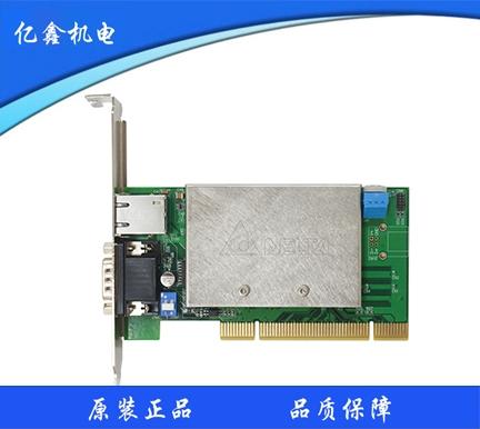 标准型EtherCAT运动控制轴卡