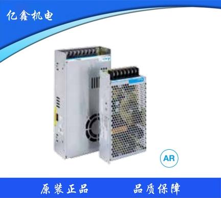 平板型电源供应器